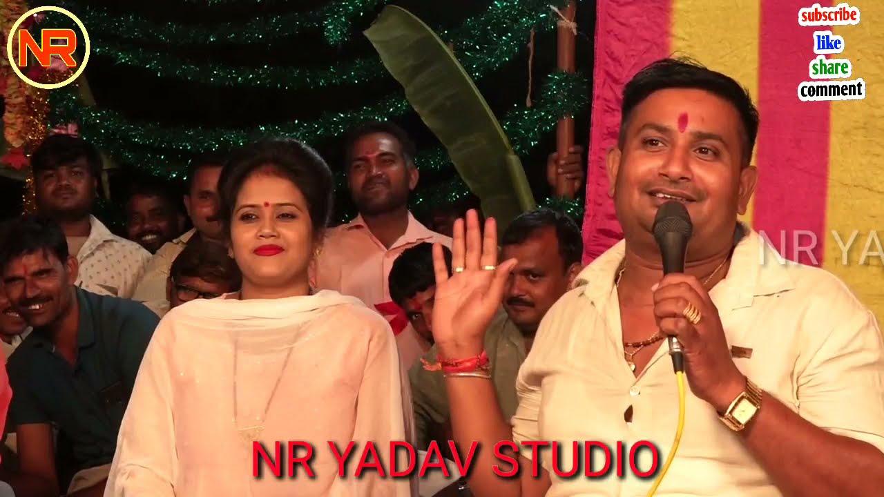 Download राते कोऊ बालम के धोकैं गव माला सी पोकैं...फाग सम्राट राजेंद्र वृजेन्द्र सिंह गुर्जर जी रानी कुशवाहा