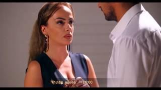 Taqnvac Ser - Episode 28 - 28.09.2016