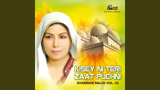 Shehar Medine Mein Vi
