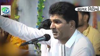 Isudan gadhavi || Mahamanthan || Pipariya pogram || Sagar video