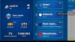 видео: Карьера за Манчестер Юнайтед в ФОМ/Купил игрока с рейтингом 98!!!