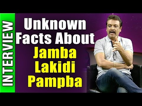 Unknown Facts About Jamba Lakidi Pampba || Actor Naresh Exclusive interview || Weekend Guest || NTV