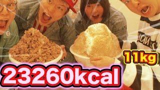 【大食い】キング牛丼の10倍の牛丼?余裕だろ。