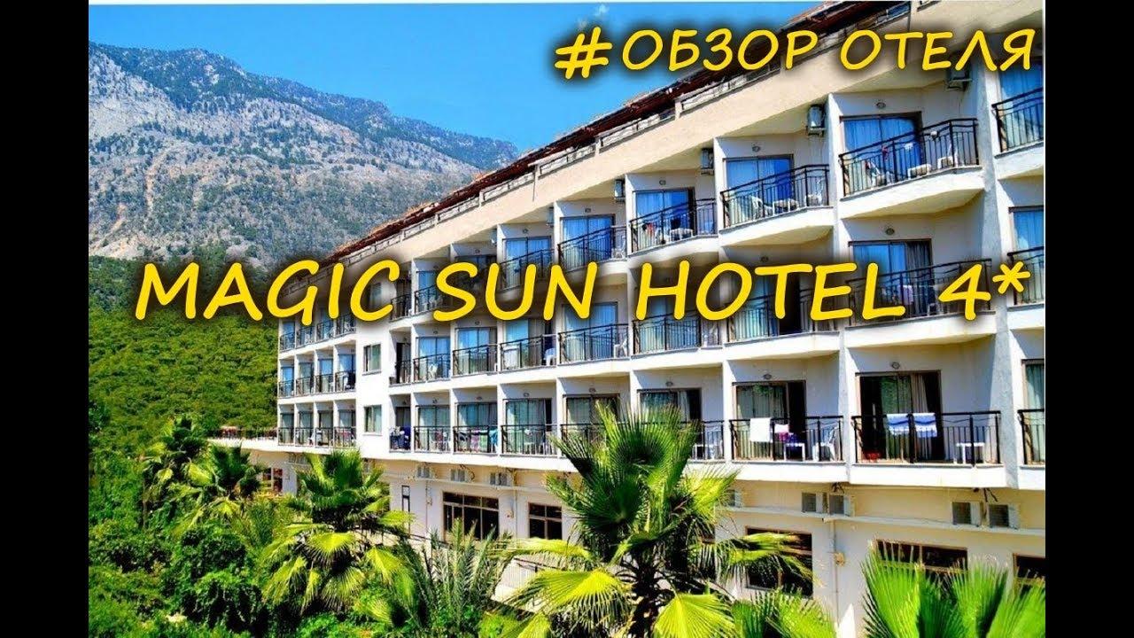 Obzor Otelya Magic Sun Hotel 4 Oteli Turcii Youtube
