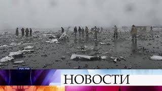 217 тысяч долларов выплатит FlyDubai детям жертв авиакатастрофы в небе над Ростовом.