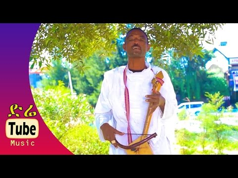 Tekletsion Gebremeskel - Ketsawtekumye (ከፃውተኩም'የ) New Tigrigna Traditional Music Video 2016