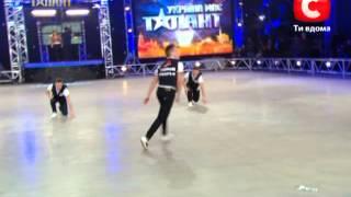 Коллектив «Fantastik Four» «Україна має талант-5» Кастинг в Киеве