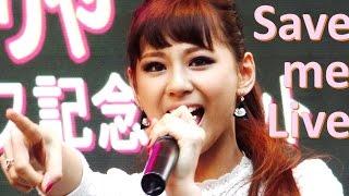 西内まりや Mariya Nishiuchi Save me Live リリイベ 史上最高 の ステ...
