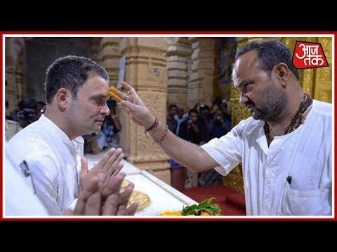 राहुल गांधी के Temple Run 2 का विश्लेषण | खबरदार