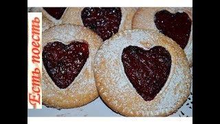 Печенье Валентинки - хрупкие и нежные сердечки/Cookies for Valentine