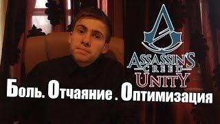 [Докопался] Assassin