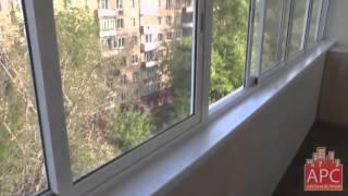 Пример комплексного ремонта шестиметрового балкона под ключ(Компания АРСеналстрой демонстрирует пример комплексного ремонта балкона длиной шесть метров, с которым..., 2015-06-08T12:59:18.000Z)