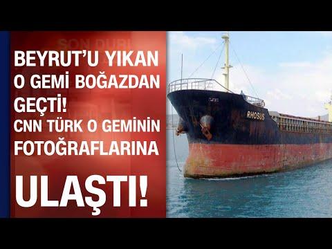 Beyrut'u yıkan patlayıcı, bu gemiyle İstanbul boğazından geçti!