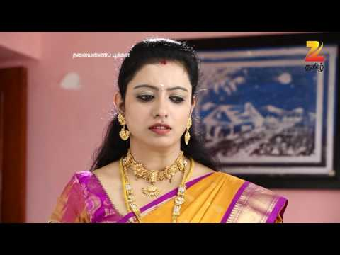 Thalayanai Pookal - Episode 67 - August 23, 2016 - Best Scene