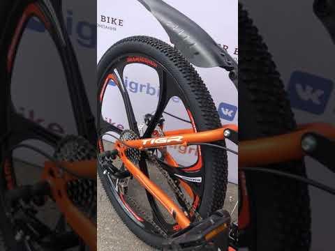 TIGR BIKE Складной велосипед на литых дисках