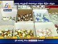 Telugu Names on Medicines | at Govt Hospital  | Public Express Happy