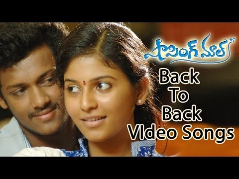 Shopping Mall Movie - Back To Back Video Songs - Mahesh ,Anjali