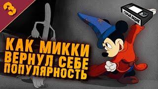 """""""ФАНТАЗИЯ"""" Диснея:: МИККИ МАУС прозрел"""