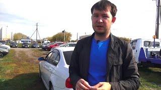 BMW E90. Обзор.(BMW E90. Обзор. Ccылка Вконтакте на группу http://vk.com/autoreviews Ссылка на мою персональную страничку http://vk.com/id20340317..., 2015-09-23T09:41:48.000Z)