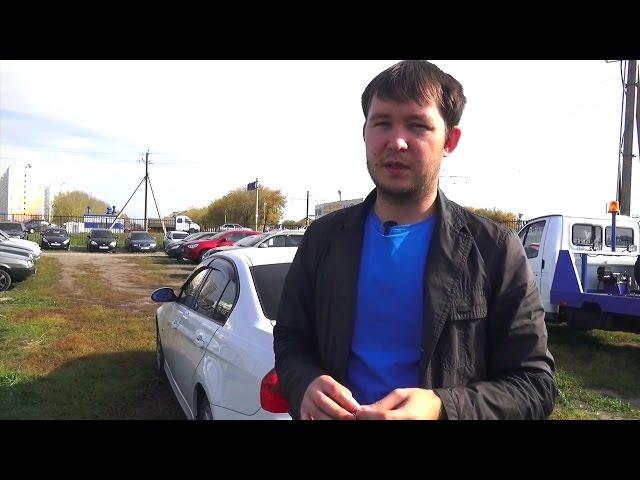BMW E90. Обзор.