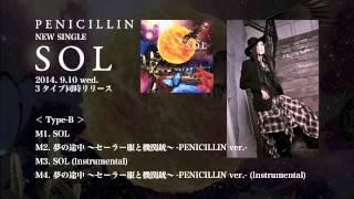 Baixar PENICILLIN SINGLE「SOL」Digest