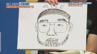 あるあるYY動画(木曜日) MC:チーモンチョーチュウ 出演メンバー:本...