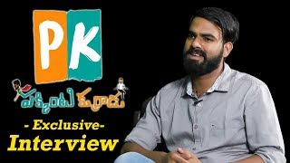 Pakkinti Kurradu Exclusive Interview | Pakkinti kurradu | Social Post