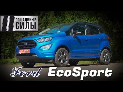 Ford EcoSport I поколение (рестайлинг) Кроссовер