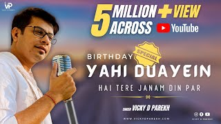 """Yahi Duayein Hai Janam Din Par"" 