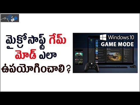 Microsoft Explains How Windows 10's Game Mode Will Work - Telugu Tech Guru