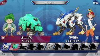 Zoids: King Of Blast Demo (Gameplay)