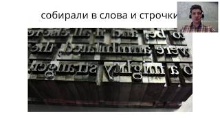 Что такое алгоритм? Час кода на Учи.ру. Вебинар Сергея Шашкова