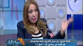 استاذة تاريخ ترد بقوة على تصريح يوسف زيدان بشأن صلاح الدين:«لا يستحق لقب مؤرخ»