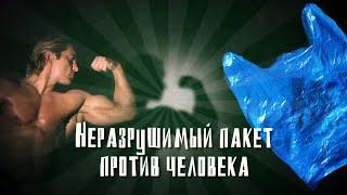 Самый прочный | ЕХперименты с Антоном Войцеховским