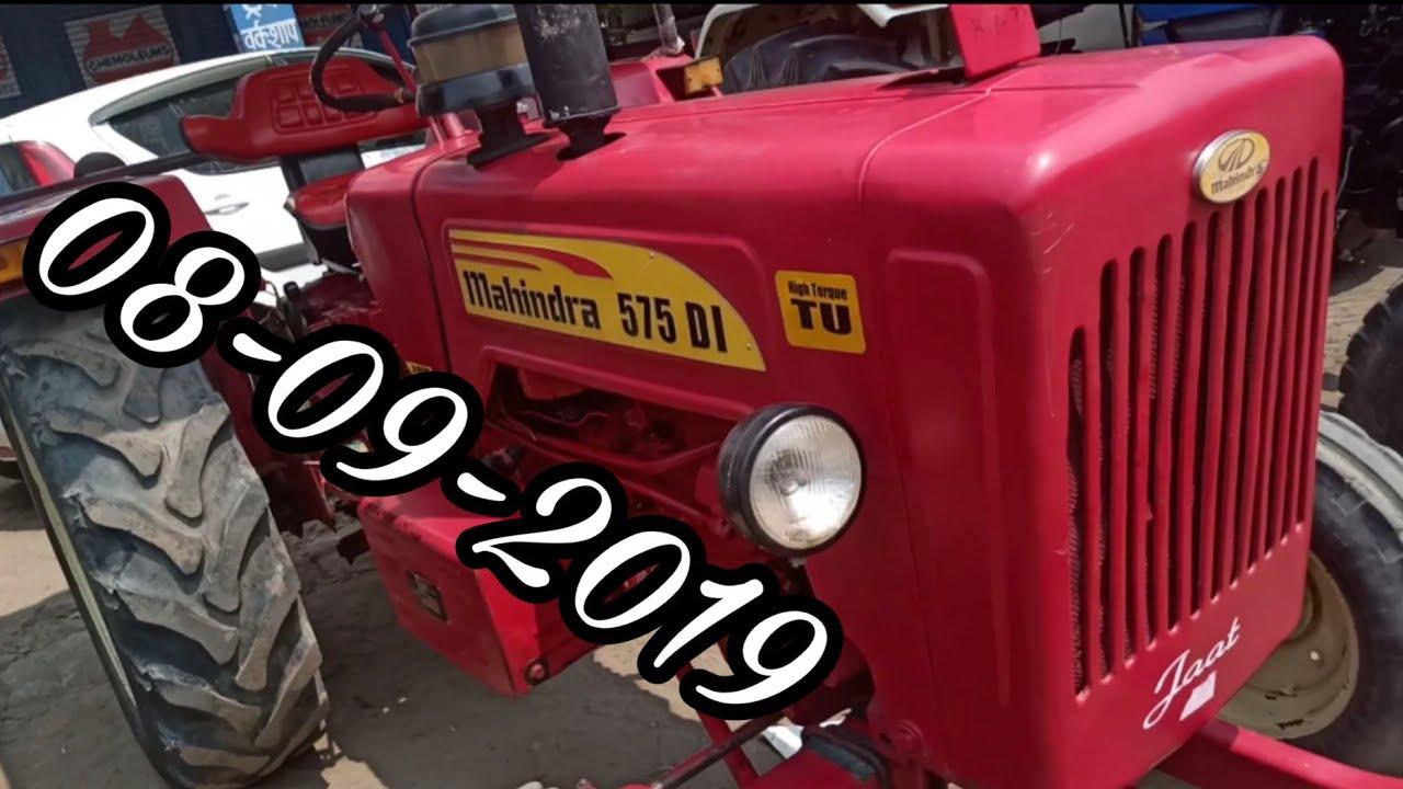Fatehabad Tractor Mandi 08-09-2019 / Tractor Mandi Fatehabad