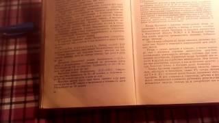 видео Листья брусники