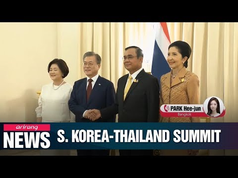 S. Korea, Thailand to collaborate on fourth industrial revolution technology