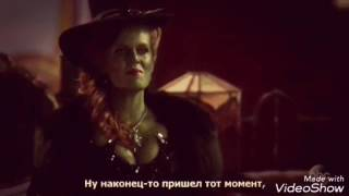Песня Зелены на русском
