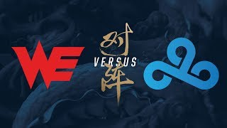 WE vs. C9 | Quarterfinals Game 1 | 2017 World Championship | Team WE vs Cloud9