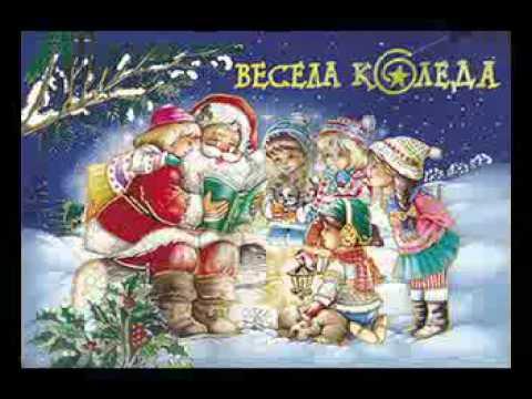 Поздравление открытка с рождеством на болгарском