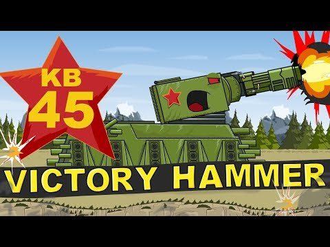 """""""Victory Hammer KV45"""" Cartoons about tanks"""