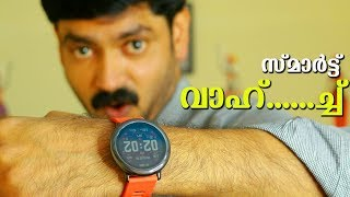 Xiaomi Amazfit Smartwatch Review in malayalam