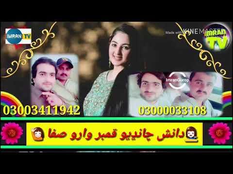 Imran Chandio new 2   Poet Paryal Mugheri   Mumtaz Molai New 29 30  