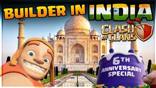 FINALLY BUILDER COMING TO INDIA ON 6TH ANNIVERSARY OF CLASH OF CLANS•FUTURE GAMING