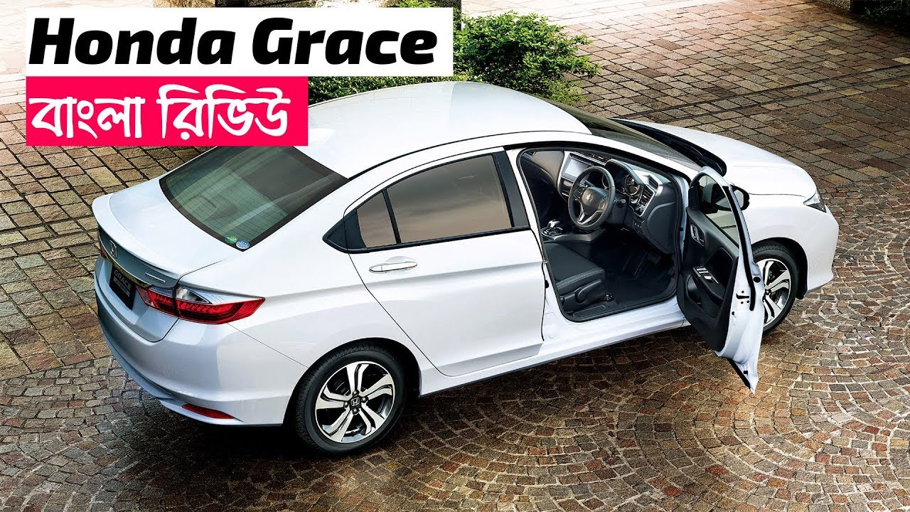 Honda Grace Details Bangla Review Personal Experience Hybrid Car Price In Bangladesh 2019 Youtube