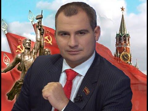 """""""Товарищ Максим - Мы Коммунисты, Мы победим!"""" Не путать с КПРФ."""