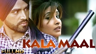 New Punjabi Songs 2015 | KAALA MAAL(AKh Laal) | SANDEEP NO.1 | Latest Punjabi Songs 2015