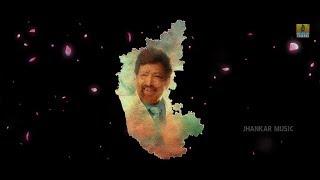 Dr. Vishnuvardhan Sahasa Simha | Howla Howla | Lyrical Song | New Kannada Song