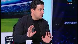 جدل ساخن بين احمد الشريف وخالد الغندور لدفاعه عن