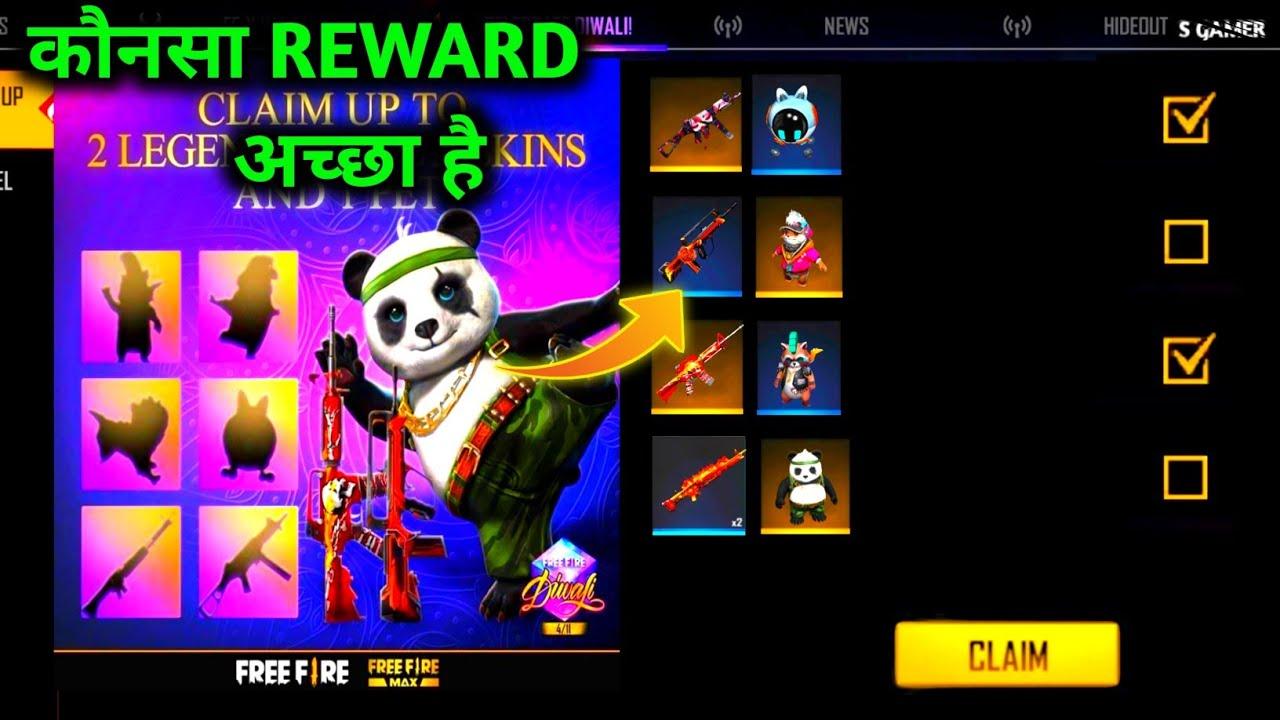 FREE FIRE NEW EVENT   DIWALI EVENT FREE REWARD 2021   COME TO HOME FREE FIRE EVENT   FF NEW EVENT